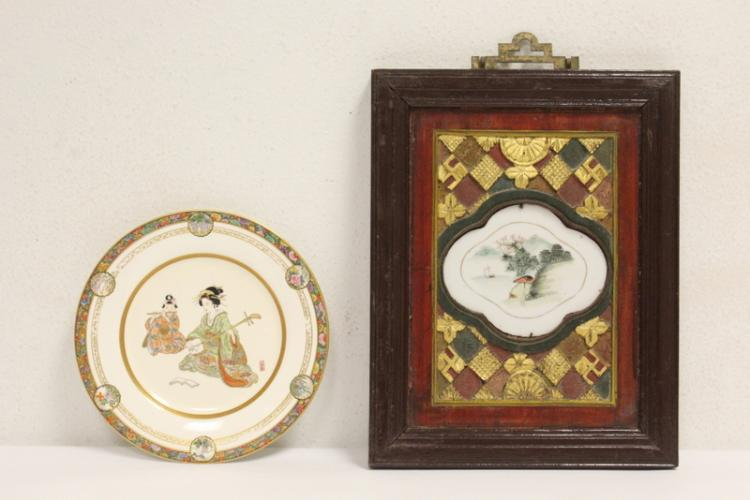Antique framed porcelain plaque & a signed satsuma plate