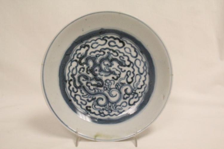 Korean blue and white porcelain plate