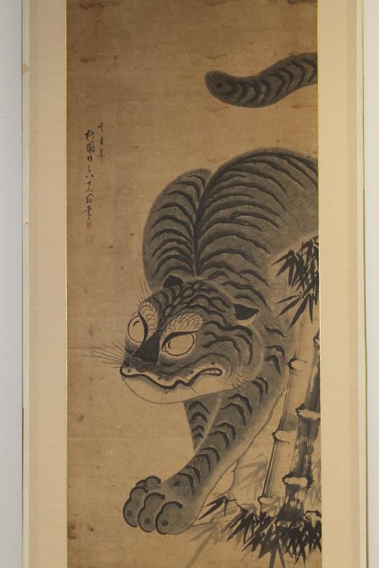 Korean antique watercolor
