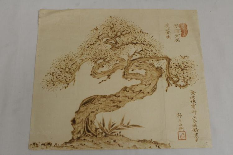 Korean w/c on rice paper, signed and artist seal