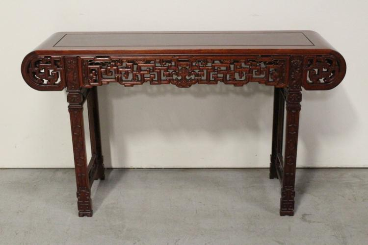 Chinese rosewood scroll table