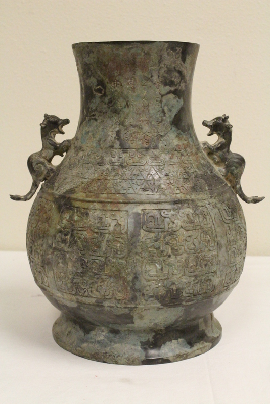 Chinese archaic style bronze vase