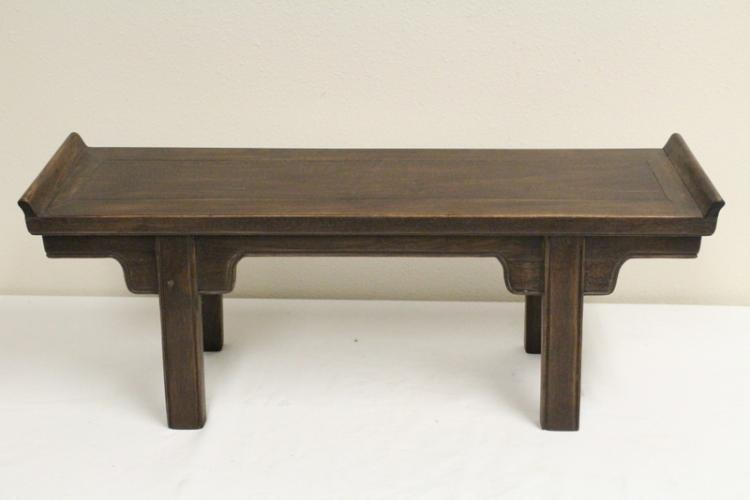 Chinese rosewood small altar table