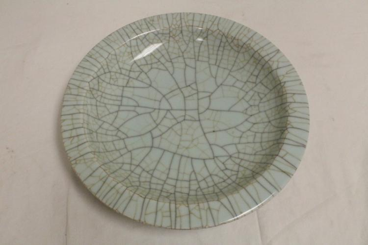 Chinese Song style celadon porcelain charger