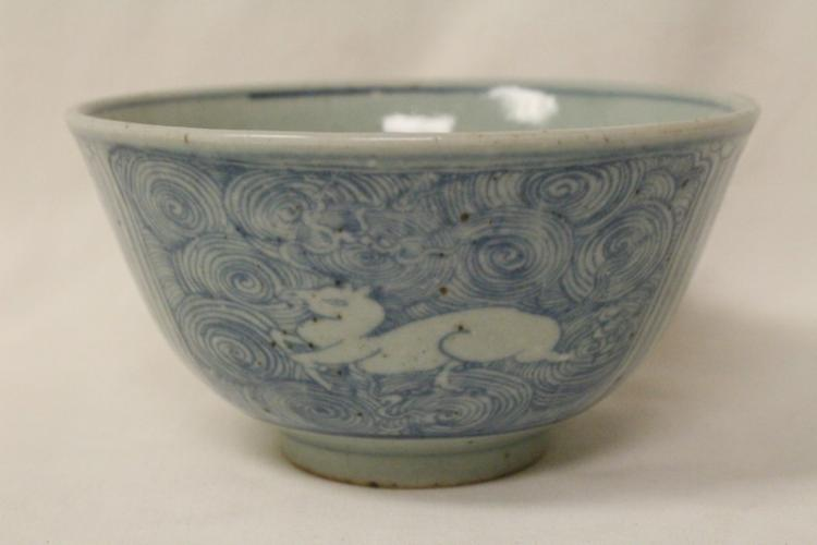 Chinese antique blue on celadon porcelain bowl