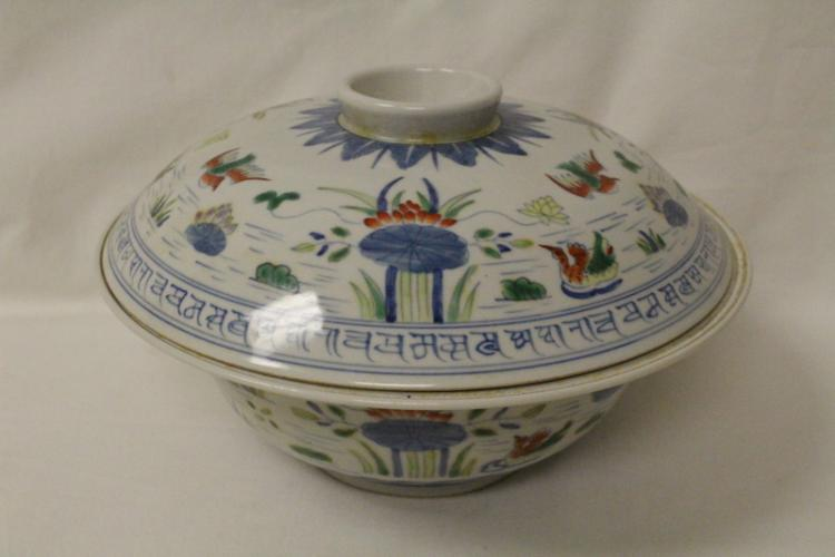 Chinese wucai porcelain covered bowl