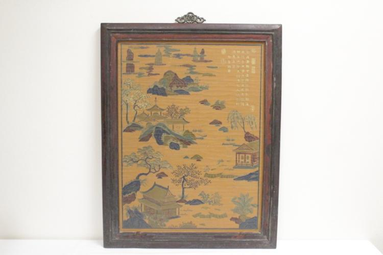 Large Chinese lacquer panel