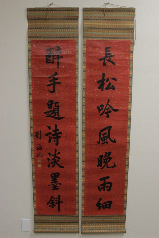 2 Chinese vintage calligraphy scrolls