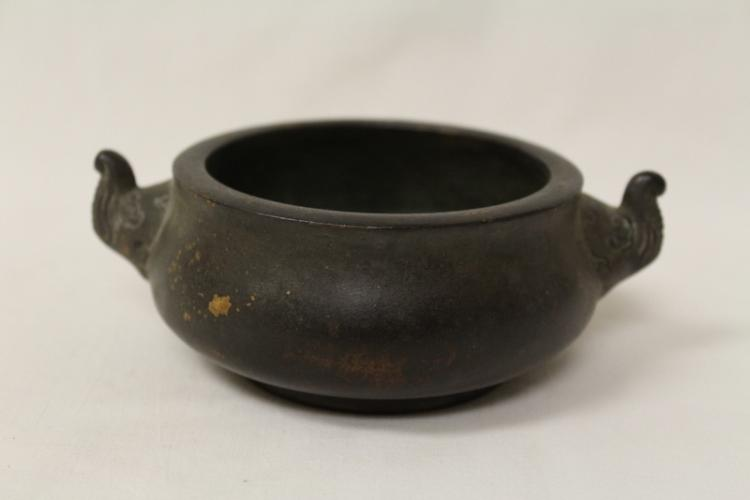 A fine bronze censer with handle in elephant motif