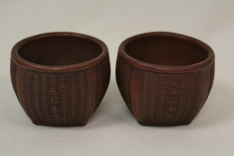 2 Yixing clay bowls