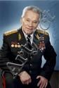 KALASHNIKOV MIKHAIL: (1919- ) Russian Lieutenant
