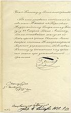 NICHOLAS I: (1796-1855) Emperor of Russia 1825-55.  D.S., Nikolai,