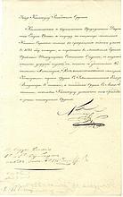 ALEXANDER I: (1777-1825) Emperor of Russia 1801-25. Alexander was also the