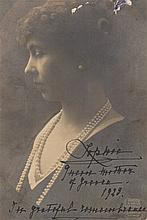 GREEK ROYALTY: A small selection of A.Ls.S. (2), signed postcard photograph (1) etc. by various memb