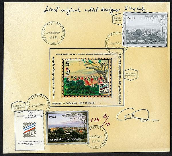 Israel, 1991, 3s Israeli-Polish Phil Expo souvenir sheets, original