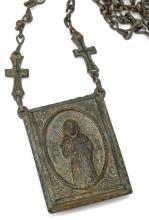 Byzantine Bronze Gasbal Necklace
