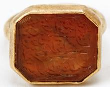 20 Kt. Gold Islamic Signet Ring