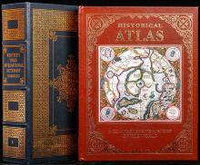 Easton Press: Webster's Third International Dictionary & Hitorical Atlas