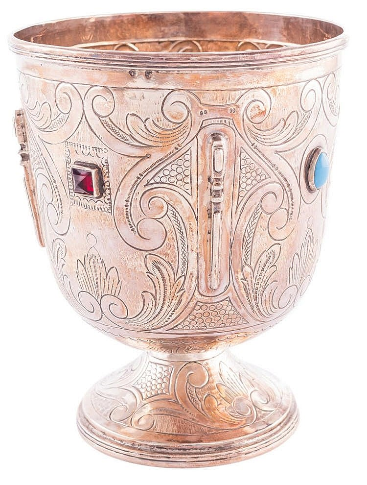A SILVERCUP, SECOND HALF 20TH CENTURY