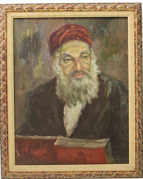Yehuda Rodan (Israeli, 1916-1985)