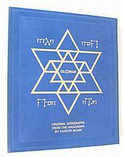 Yaacov Agam (Israeli, 1928-)