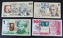 Lot of 4 Israeli banknotes with matching stamps