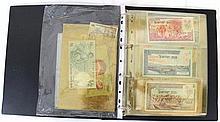 Lot of Israeli banknotes