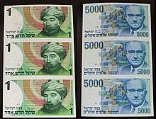 Lot of two sheets of uncut banknotes, 5000 shekels
