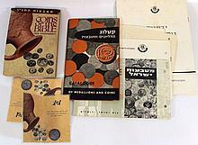 Lot of Israeli numismatic catalogs