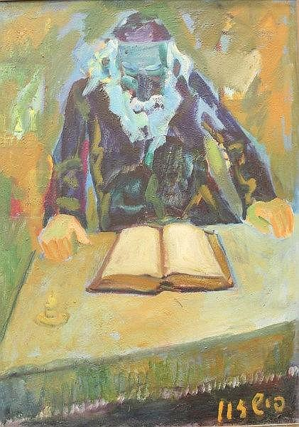 Moshe Fishzon (Israeli, 1900-1990)