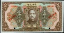 CHINA--REPUBLIC. Central Bank of China. 100 Dollars Banknote , 1923. P-179s. Specimen. PMG Gem Uncirculated 66 EPQ.