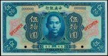CHINA--REPUBLIC. Central Bank of China. 50 Dollars Banknote , 1923. P-178Bs. Specimen.