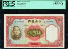 CHINA--REPUBLIC. Central Bank of China. 500 Yuan Banknote , 1936. P-221a.PCGS Extremely Fine 45 PPQ.
