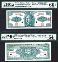 CHINA--REPUBLIC. Central Bank of China.Unrealisted 5,000 Gold Yuan,Banknote  1949 Gold Chin Yuan Issue Uniface Front and Back Specimen-PMG66 & PMG64