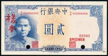 CHINA--REPUBLIC. Central Bank of China. 2 Yuan Banknote , 1924. P-NL. Specimen