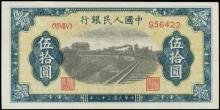CHINA--PEOPLE'S REPUBLIC. Peoples Bank of China . 50 Yuan Banknote , 1949. P-829a.(S/M#C282-35)PMG 55