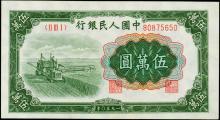 CHINA--PEOPLE'S REPUBLIC. Peoples Bank of China. 50,000 Yuan Banknote , 1950. P-855.(S/M#C282-)-PCGSBG 61