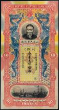 CHINA--EMPIRE. Peiyang Tientsin Bank, 10 taels Banknote , ND(1910), serial number 019144, remainder -PMG 57