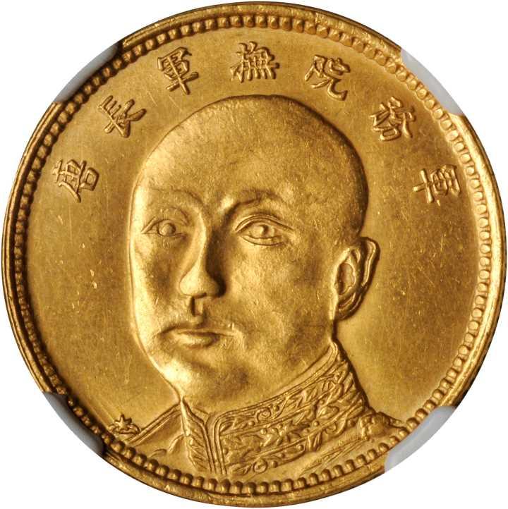 CHINA. Yunnan. 10 Dollars, ND (1919). NGC MS-62.