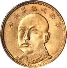 CHINA. Yunnan. 10 Dollars, ND (1919). PCGS MS-61 Secure Holder.