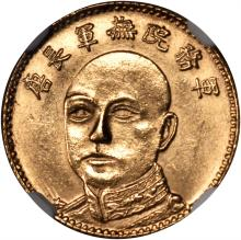 CHINA. Yunnan. 5 Dollars, ND (1919). NGC MS-61.