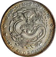 CHINA. Yunnan. 7 Mace 2 Candareens (Dollar), ND (1908). PCGS AU-55 Secure Holder.