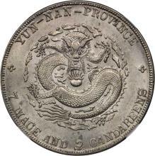 CHINA. Yunnan. 7 Mace 2 Candareens (Dollar), ND (1909-11). NGC MS-62.