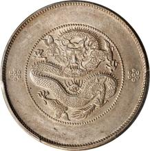CHINA. Yunnan. 7 Mace 2 Candareens (Dollar), ND (1911). PCGS AU-58 Secure Holder.