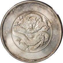 CHINA. Yunnan. 7 Mace 2 Candareens (Dollar), ND (1911). NGC MS-62.