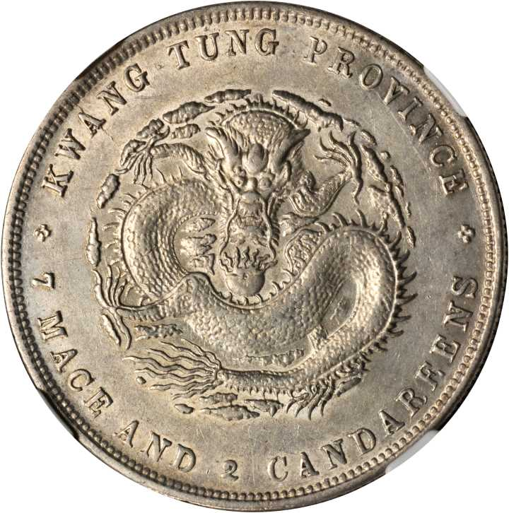 CHINA. Kwangtung. 7 Mace 2 Candareens (Dollar), ND (1890-1908). NGC AU Details--Surface Hairlines.