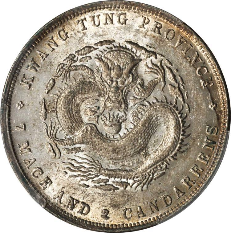 CHINA. Kwangtung. 7 Mace 2 Candareens (Dollar), ND (1890-1908). PCGS AU-58 Secure Holder.