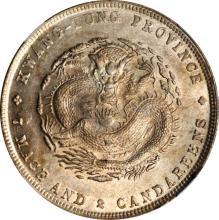 CHINA. Kwangtung. 7 Mace 2 Candareens (Dollar), ND (1909-11). NGC MS-61.