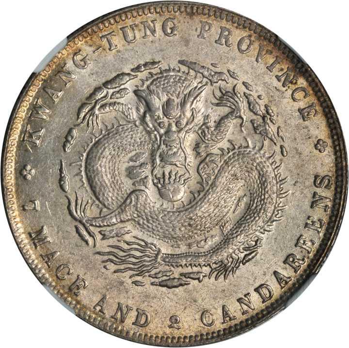 CHINA. Kwangtung. 7 Mace 2 Candareens (Dollar), ND (1909-11). NGC MS-62.