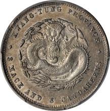 CHINA. Kwangtung. 3 Mace 6 Candareens (50 Cents), ND (1890-1905). PCGS AU-53 Secure Holder.